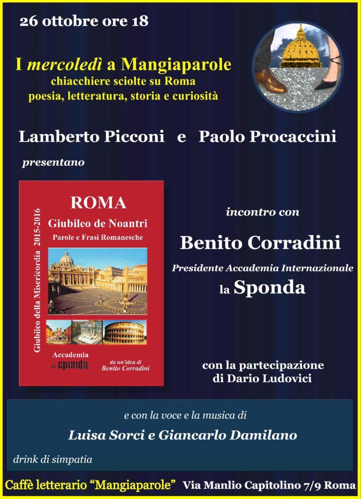 locandina-26-ottobre-corradini